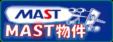 【MAST・シャーメゾン】特集